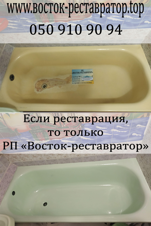 restavratsiya-vann-green