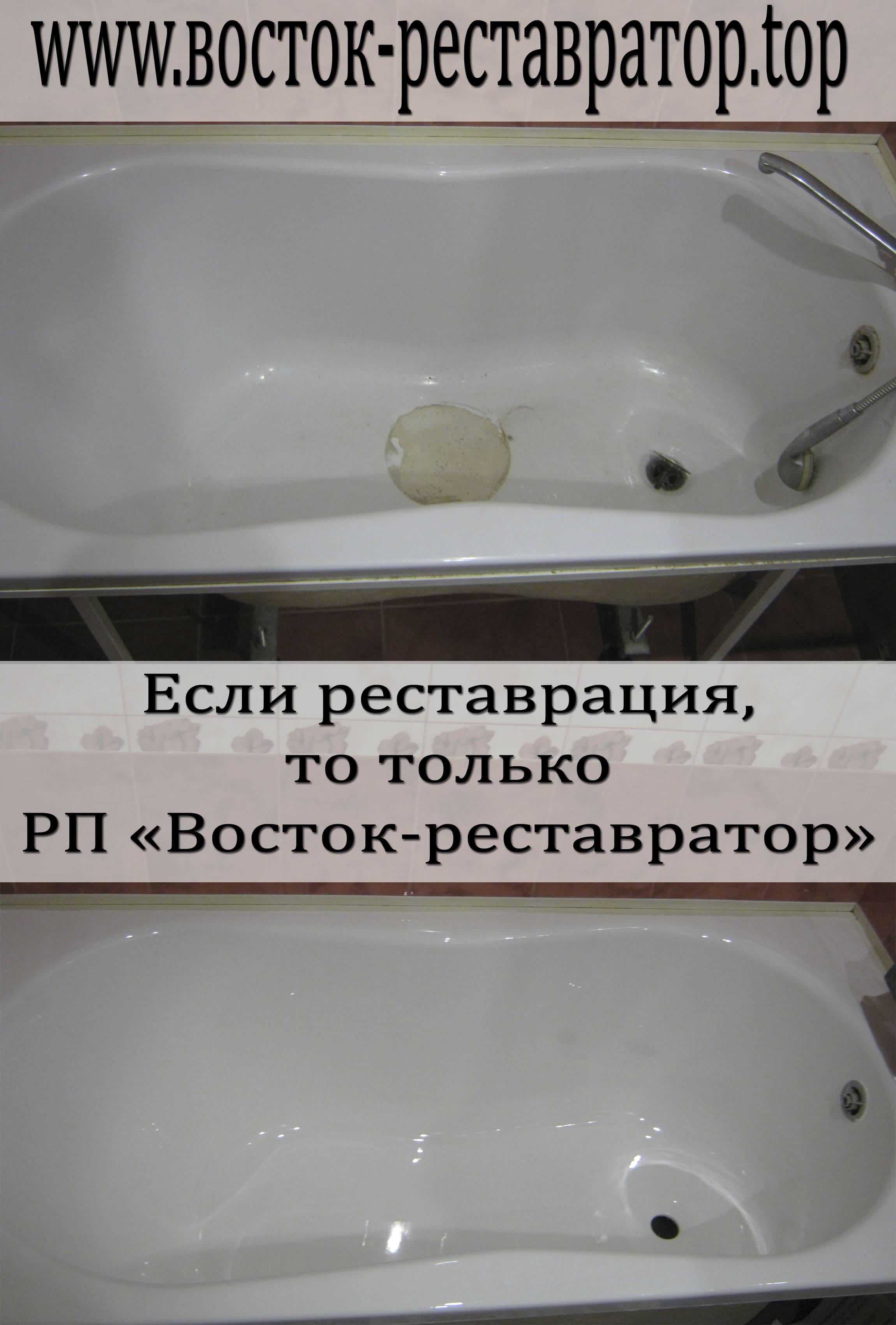 restavratsiya-vann-342