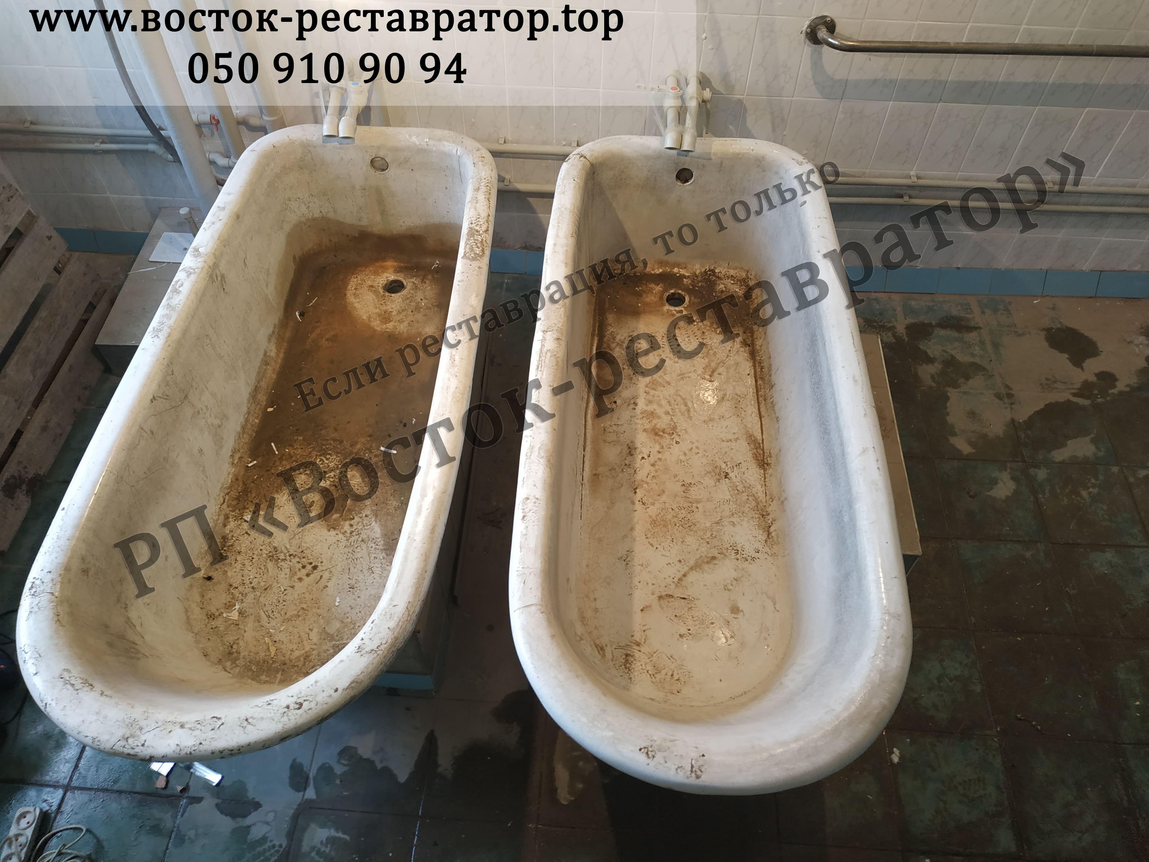 restavratsiya-vann-big