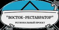 Реставрация ванн в Донецкой области — Восток-реставратор