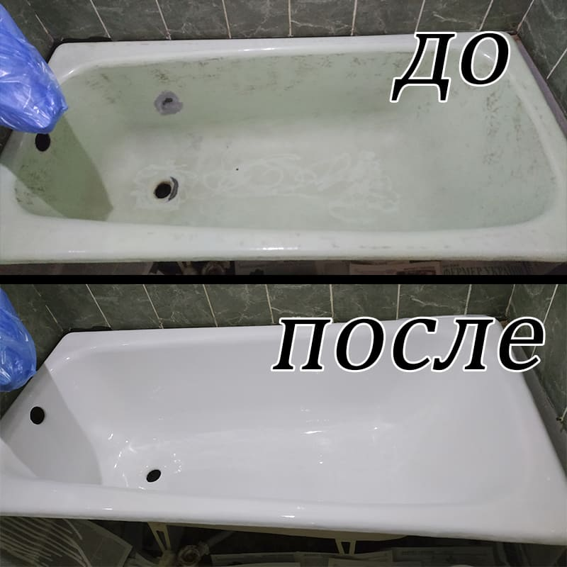 реставрация ванн днепр