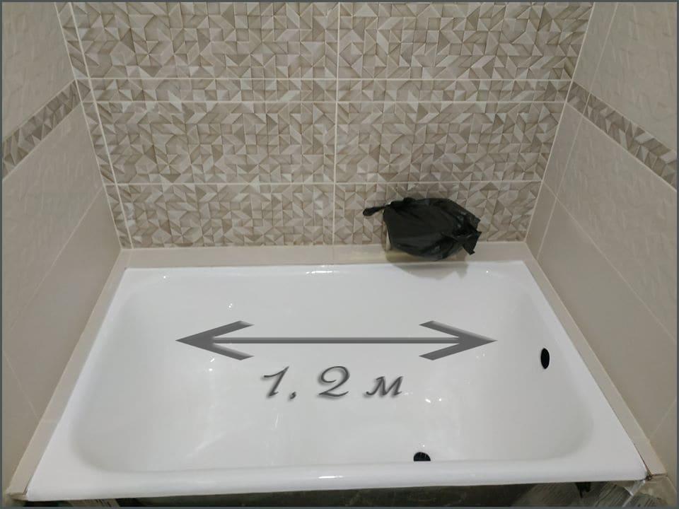 Ванна 1,2 после реставрации